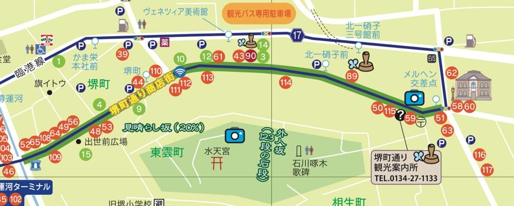 境町通り商店街 Map