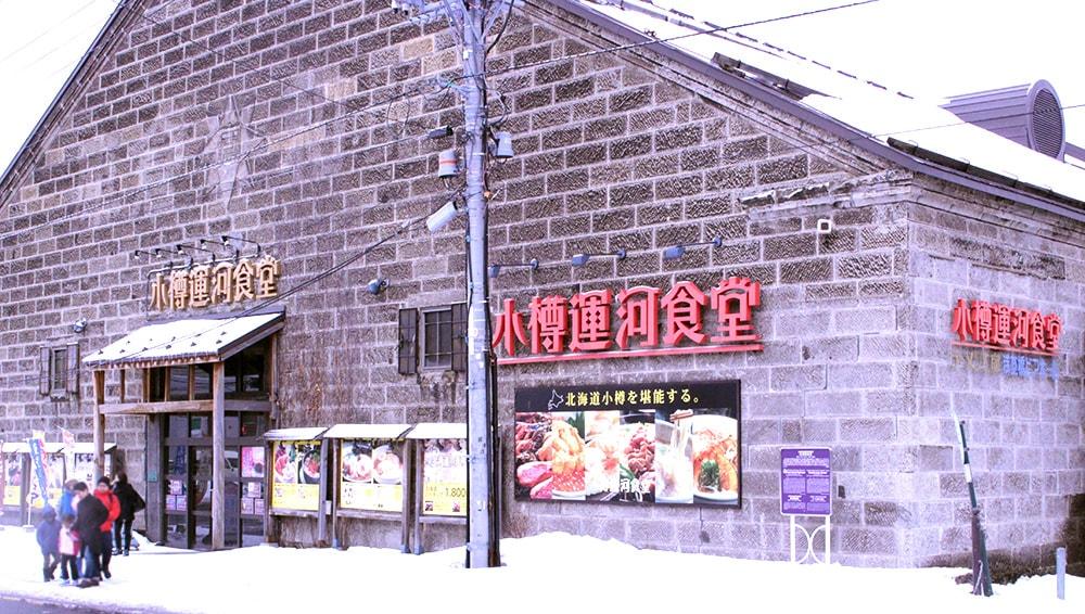 倉庫レンガ