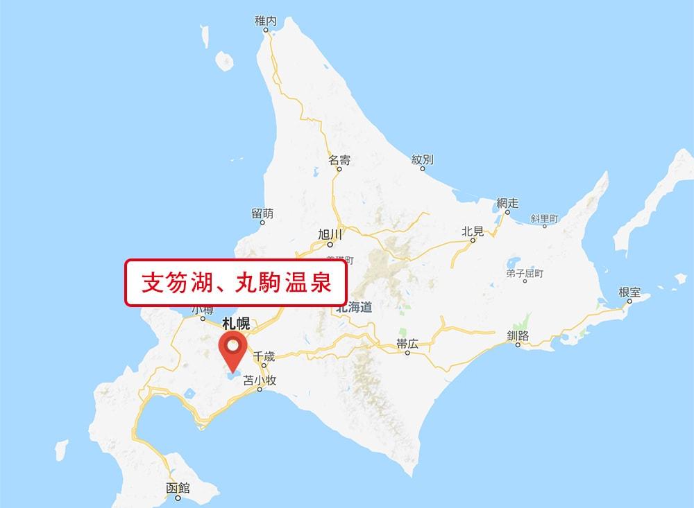 支笏湖・丸駒温泉 map
