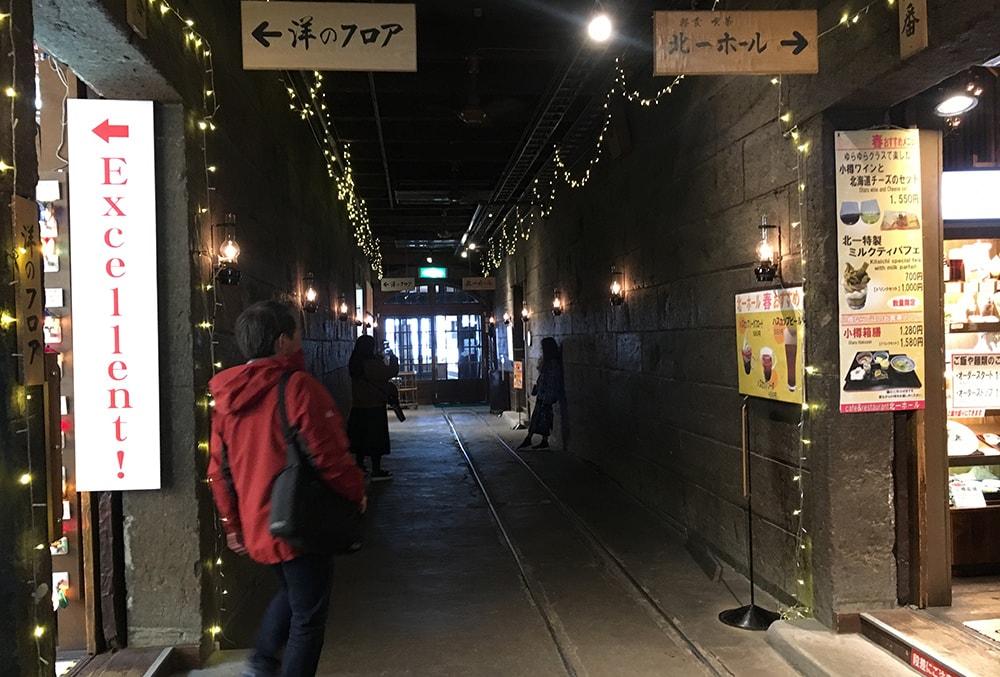 喫茶店「北一ホール」さん